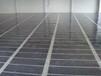 石家莊電熱膜地暖供應商