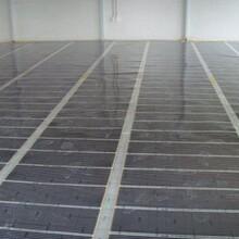 山西電熱膜地暖批發價格生產廠家電采暖圖片