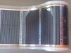 黑龍江電熱膜地暖供應商電采暖生產廠家