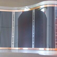 哈尔滨电热膜地暖电采暖生产厂家图片