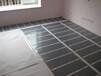 西安电热膜地暖批发价格生产厂家