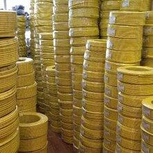 石家庄单导发热电缆生产厂家图片