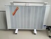 长春碳纤维电暖器厂家直销电暖器