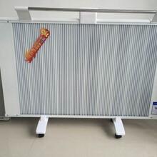內蒙古碳纖維電暖器廠家價格批發價格電暖器圖片