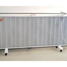 四川批發碳纖維電暖器批發價格圖片
