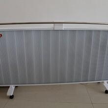 西安碳纖維電暖器廠家直銷批發價格圖片