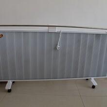 億暖暖通設備碳纖維電暖器電暖器批發價格圖片