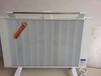 陕西碳纤维电暖器厂家价格批发价格电暖器