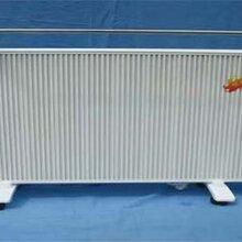 亿暖暖通设备电暖器,河北碳纤维电暖器生产厂家图片