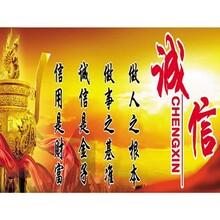 广安碳纤维电热墙画生产厂家图片