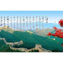 石家莊碳縴維電熱牆(qiang)畫(hua)廠家圖片