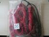 克拉玛依碳纤维发热电缆价格