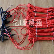 平顶山碳纤维发热电缆供应厂家图片