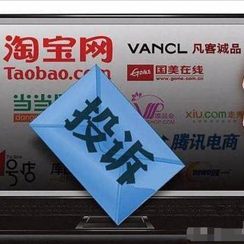 正規的維價控價公司,杭州知識產權代理公司