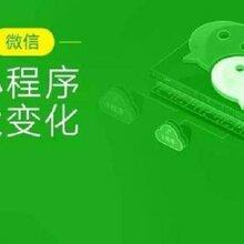 浏阳微信公众号开发需要找准用户_浏阳智联科技
