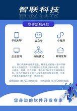浏阳网站建设需符合用户习惯_浏阳智联科技