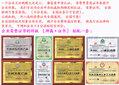 申报质量服务诚信AAA企业证书时间图片