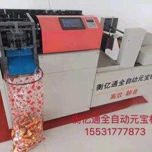 浙江省台州市全自动元宝折叠机数控元宝机哪家好图片