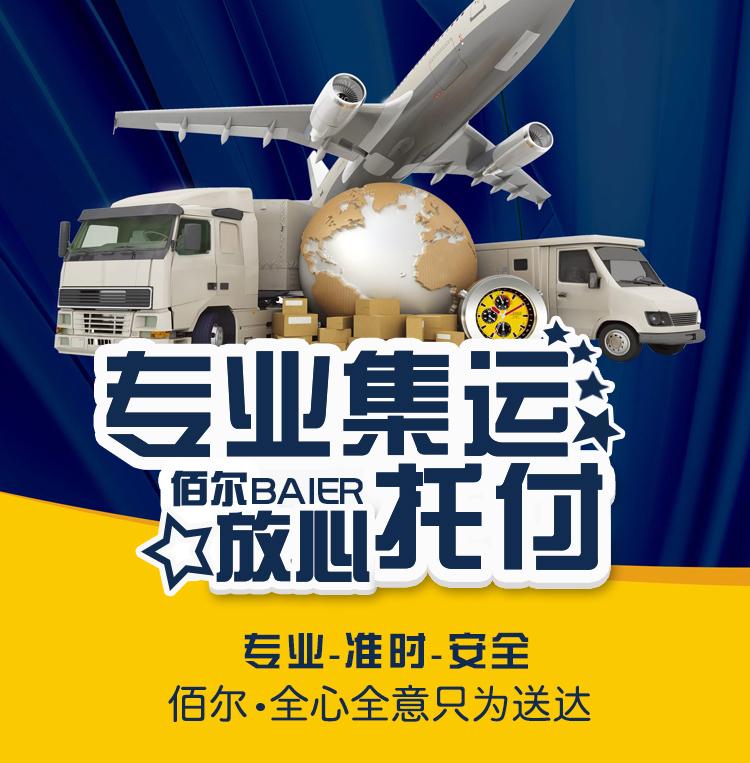 网上购物如何集运到香港集运到国外
