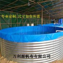 镀锌板帆布鱼池安装方法-帆布养鱼池价格-圆形养殖鱼池厂家