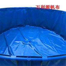帆布养鱼池型号价格-帆布水池定做方法-镀锌板帆布鱼池养殖效果