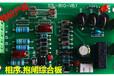 供应销售STL-810-V8.1相序抱闸板相序抱闸板