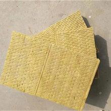 厂家直销外墙保温岩棉板防火保温材料图片