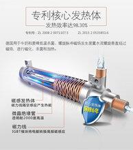 解决当代消费者对热水器的四大需求,需要斯瑞斯特