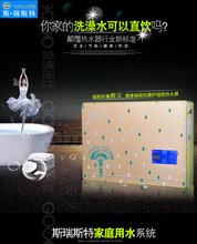 佛山恒温安全磁能热水器厂家招商