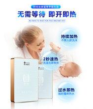 斯瑞斯特让妈妈放心、让宝宝舒心的热水器品牌