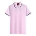 定制t恤班服訂制工作服同學聚會團隊服裝來圖diy印字logo純棉短袖