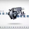 银川蒸汽锅炉低氮改造,天然气蒸汽锅炉超低氮改造