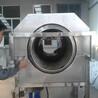 厂家直销滚筒清洗机