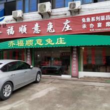 重庆环保大排档雨棚安装图片
