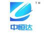 武汉中恒达钢结构有限责任公司(萧生)
