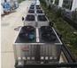 水處理泳池加熱設備MWV-YA92/S空氣源熱泵