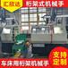 桁架式CNC機械手數控機床上料機械手匯欣達多項國家專利
