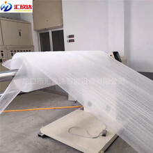 汇欣达新型异型材加工设备异型材发泡机组异型材生产设备图片