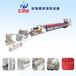 江西珍珠棉异型材生产设备汇欣达新型EPE珍珠棉发泡布生产线