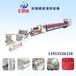 福建珍珠棉设备汇欣达105EPE珍珠棉发泡布生产设备