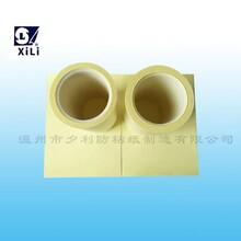 阳江离型纸厂家离型纸批发价格离型纸价格图片