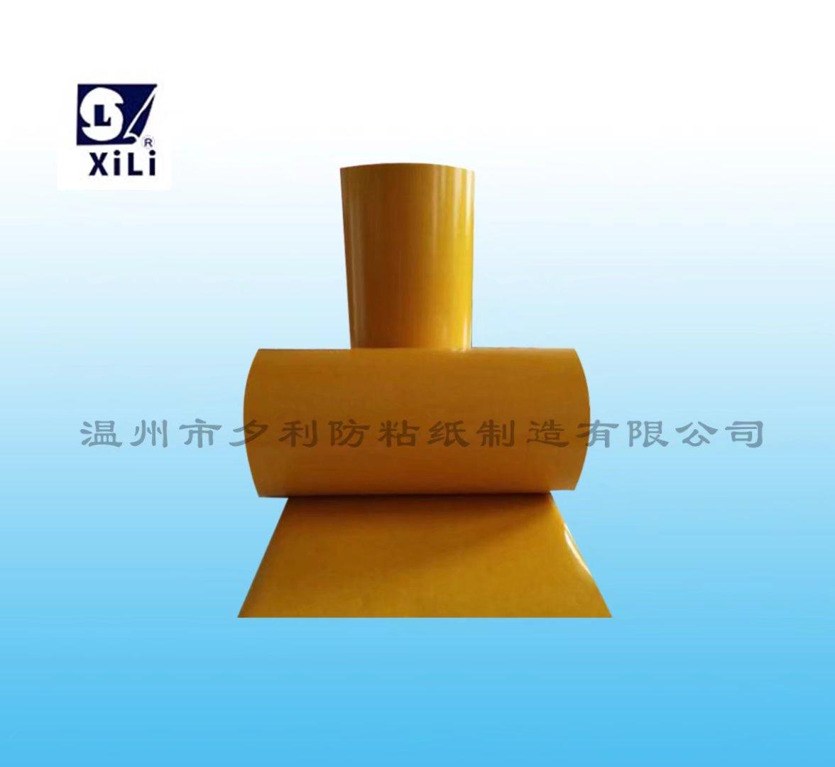 淮安离型纸厂家离型纸供应商夕利防粘纸制造