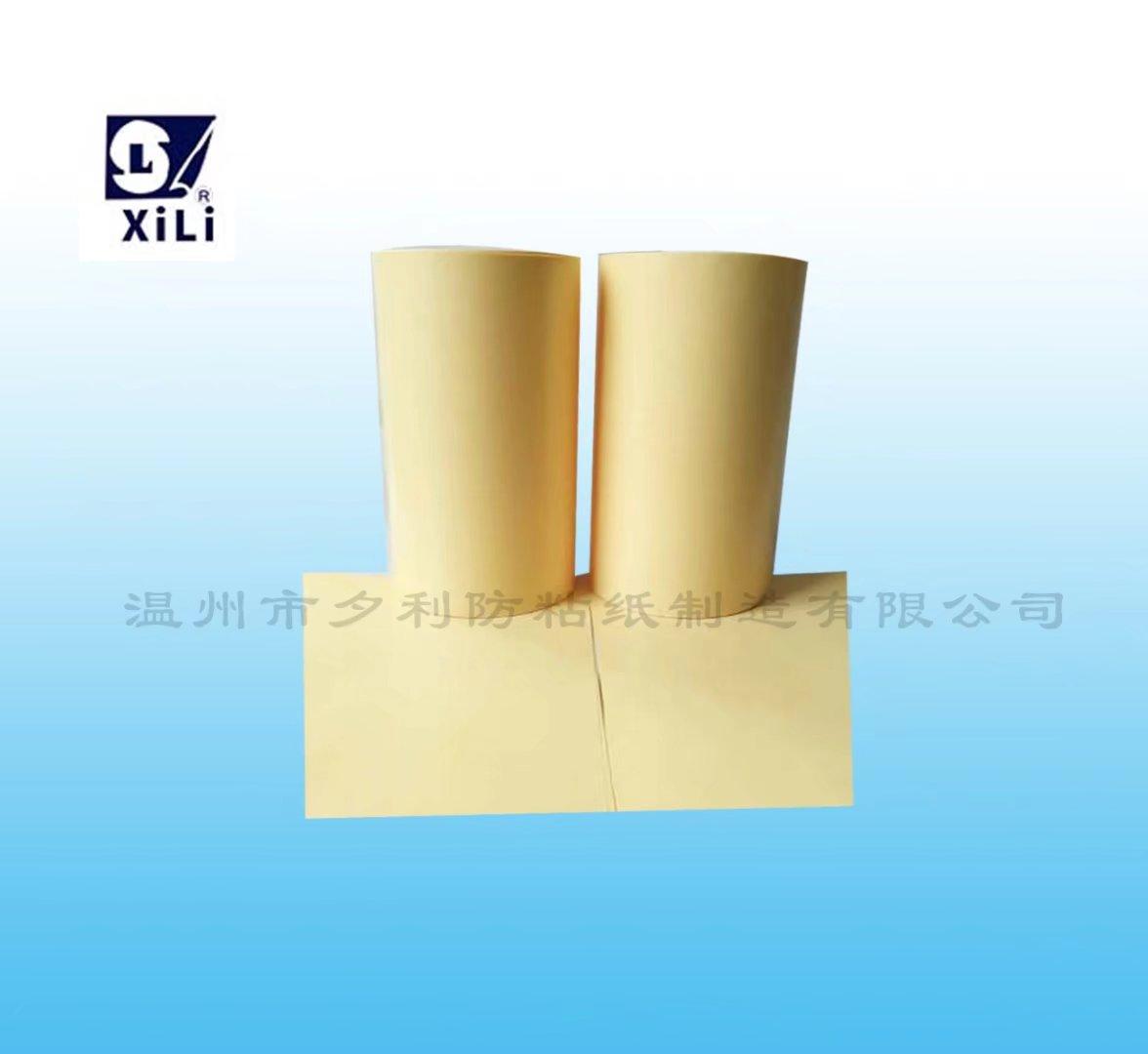 淮安离型纸厂家离型纸批发报价夕利防粘纸制造离型纸