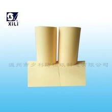 韶关离型纸厂家离型纸优质服务硅油纸图片