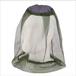 杭州防蚊蟲帽價格
