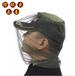 无锡防蚊虫帽