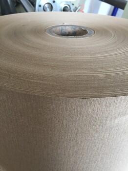 皱纹包边封口纸。缝盘封口皱纹纸,可按要求定做