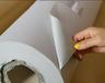 45g49g服装打版新闻纸CAD绘图纸双胶纸制版牛皮纸批发