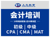 杭州CPA考試培訓哪家好_CPA怎么備考