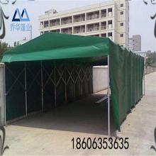 长安推拉遮雨棚移动推拉棚折叠遮阳篷推拉帐篷生产厂家图片